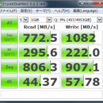 10Gb直結diskmark